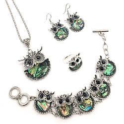 "Набір SONATA ""Совушки"" (кулон, браслет, сережки, каблучку, ланцюжок), халиотис, 73310"