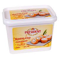 """Продукт творожный крем-сыр """"Классический"""" ТМ Президент 24,5% 1кг"""
