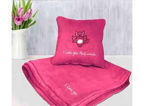 Набір подушка і плед з вишивкою I love you this much! Рожевий