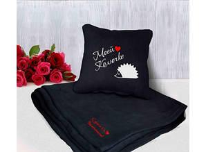 Набір подушка і плед з вишивкою Моєї Колючки! Чорний