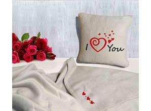 Набір подушка і плед з вишивкою I love you! Беж