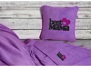 Набір подушка і плед з вишивкою Best Mama! Фіолетовий