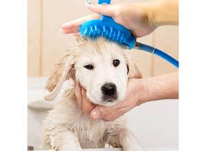 Щетка душ для купания собак Pet Bathing Tool