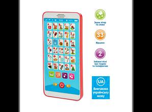 Интерактивный говорящий телефон - азбука украинского алфавита Красный