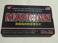 Препарат для повышения потенции Виагра MaxMan (10таблеток)