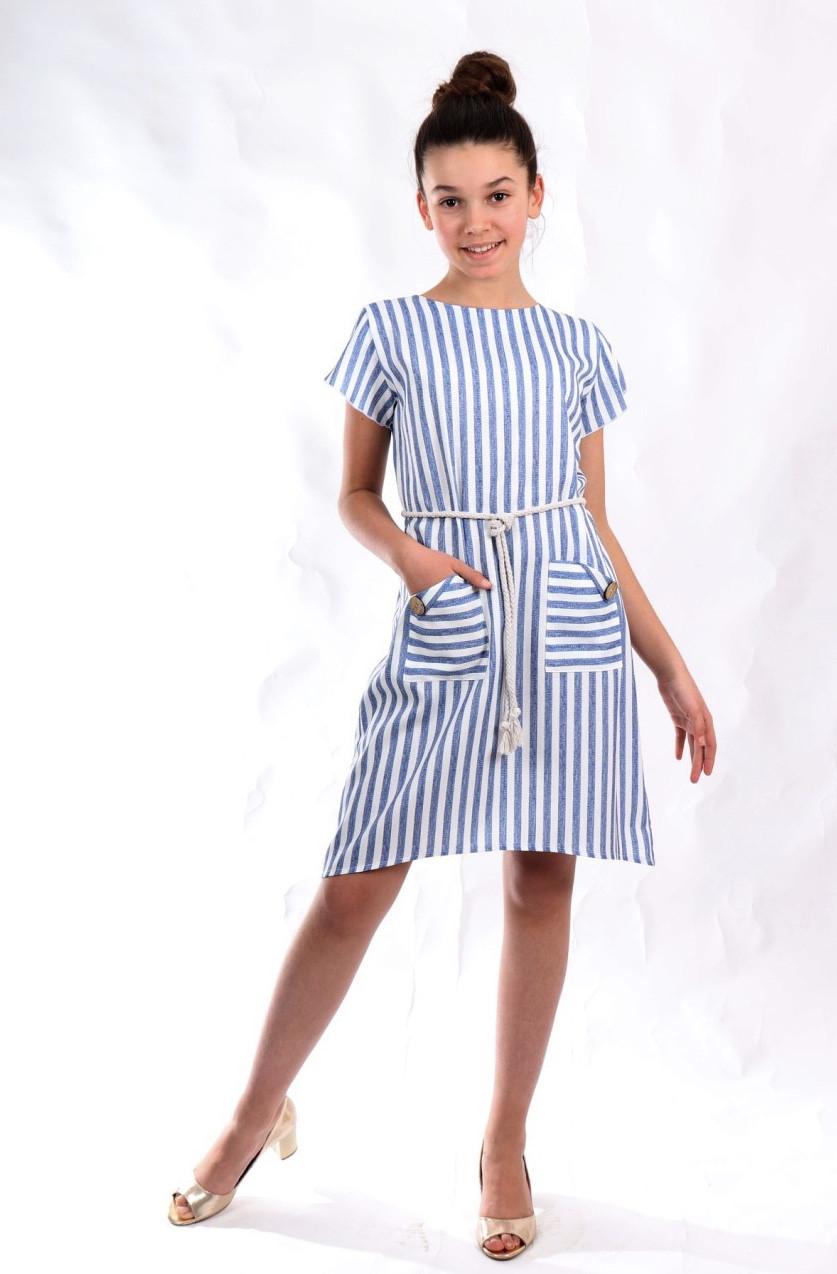 {есть:134,140,146} Платье для девочек,Артикул: JP1259 [134]