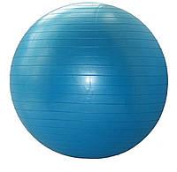 М'яч гумовий для фітнесу фітбол 65 см, 75 см, 85 см