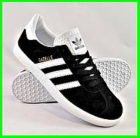 Кроссовки Adidas Gazelle Чёрные Мужские Адидас (размеры: 41,42,43,44) Видео Обзор