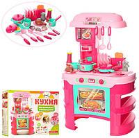 Игровой набор для девочки Кухня 008-908 (Розовый) (свет, звук, в наборе посуда и продукты)