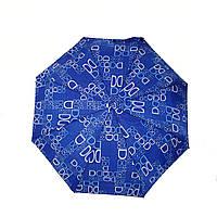 Женский зонт полуавтомат с изображением буковок от фирмы Max, синий, 2004-4