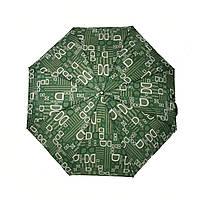 Женский зонт полуавтомат с изображением буковок от фирмы Max, зеленый, 2004-3