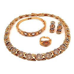 Комплект SONATA (Кольє + браслет + серги + кільце), білі фіаніти, позолота 18К, 73657 (1)