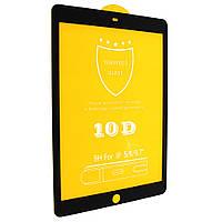 Защитное стекло 10D Glass Full Glue для Apple iPad 5/ Apple iPad 6/ Apple iPad Air/ Apple iPad Air 2 Black (00006783)
