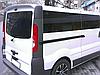 Спойлер Nissan Primastar 2001-2014 Ляда (Стекловолокно)