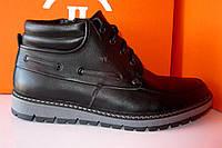 Ботинки зимние  мужские кожаные