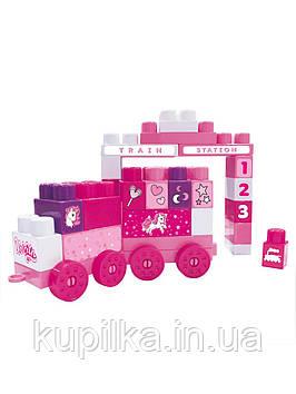 Развивающий детский конструктор DOLU блоки 45 элементов розовый (2551)