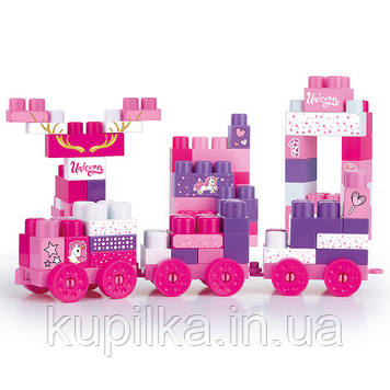 Развивающий детский конструктор DOLU 70 элементов (2552)