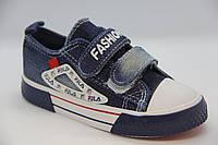 Кеды стильные джинсовые для мальчика  Comfort-baby 25 (16,0 см), фото 1