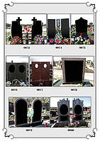 Двойные памятники 3