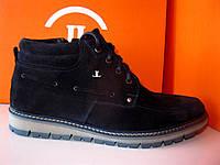 Зимние ботинки из замши синего цвета