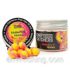 Бойлы pop-up Carp Catchers «Mulberry&Honey» 10mm