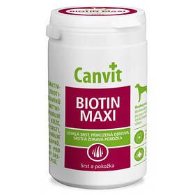 Вітамінна добавка Canvit Biotin Maxi for Dogs для відновлення вовни під час линьки у собак, 500 г