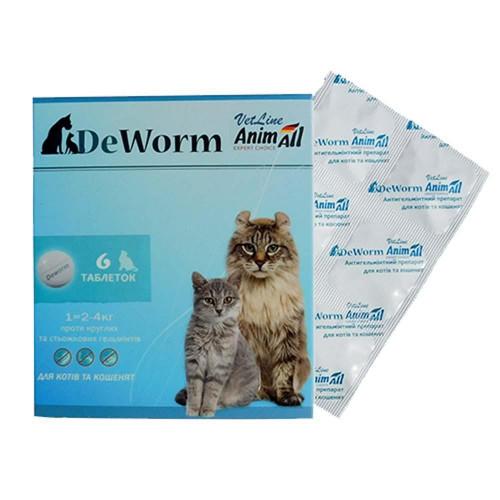 Антигельминтный препарат AnimAll VetLine DeWorm для кошек и котят