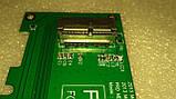 PCI-E x4 - SSD ( 12 + 16 контактів ) MacBook Pro Air перехідник адаптер, фото 4