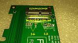 PCI-E x4 - SSD ( 12 + 16 контактів ) MacBook Pro Air перехідник адаптер, фото 7