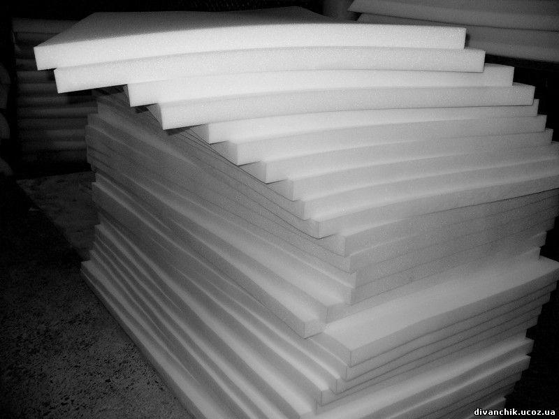 Поролон мебельный толщиной 80 мм лист(1.2*2м)