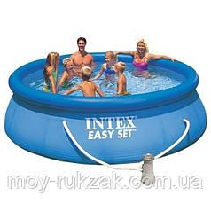 Надувной бассейн Intex 28132 (56422) Easy Set Pool, 366*76см + насос-фильтр