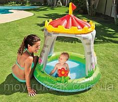 """Детский надувной бассейн Intex """"Королевский дворец"""" с навесом для малышей, 57122, 122*122см"""