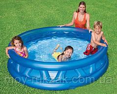 """Надувной бассейн Intex """"Летающая тарелка"""", 58431, 188*46см"""