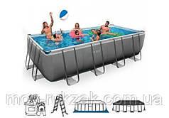Intex 26356, каркасный бассейн  Ultra frame pool, 549*274*132см