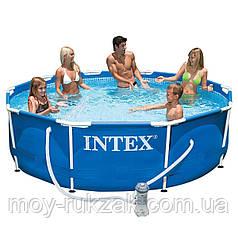 Бассейн каркасный круглый Metal Frame Pool, Intex 28202, фильтр - насос в комплекте, 305*76см