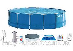 Бассейн каркасный круглый Metal Frame Pool, Intex 28242 NP: тент, подстилка, фильтр, насос, лестница 457*122см