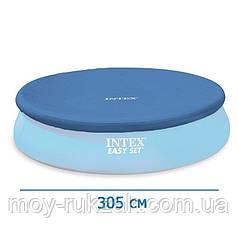 Тент - чехол, накидка для бассейна Intex 305см , 28021 (58938)