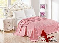 Красивый качественный полуторный плед розового цвета с тиснением цветы
