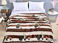 Качественный полуторный плед коричневых оттенков с рисунком Кактус