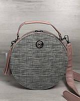 Женская сумка Welassie Бриджит со вставкой Пудровый/Серый (65-32307)