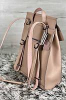 Кожаная сумка рюкзак молодежный Welassie Пудровый (65-К4428)