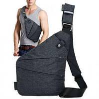 Мужская сумка через плечо Cross Body плечевой сумка (4634)