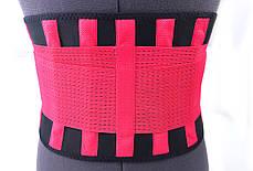 Пояс-корсет для поддержки спины ONHILLSPORT (черно-малиновый), фото 3
