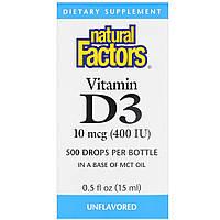 Витамин D3 в Каплях, Без Ароматизаторов, Vitamin D3 Drops, Natural Factors, 400 МЕ, 15 мл