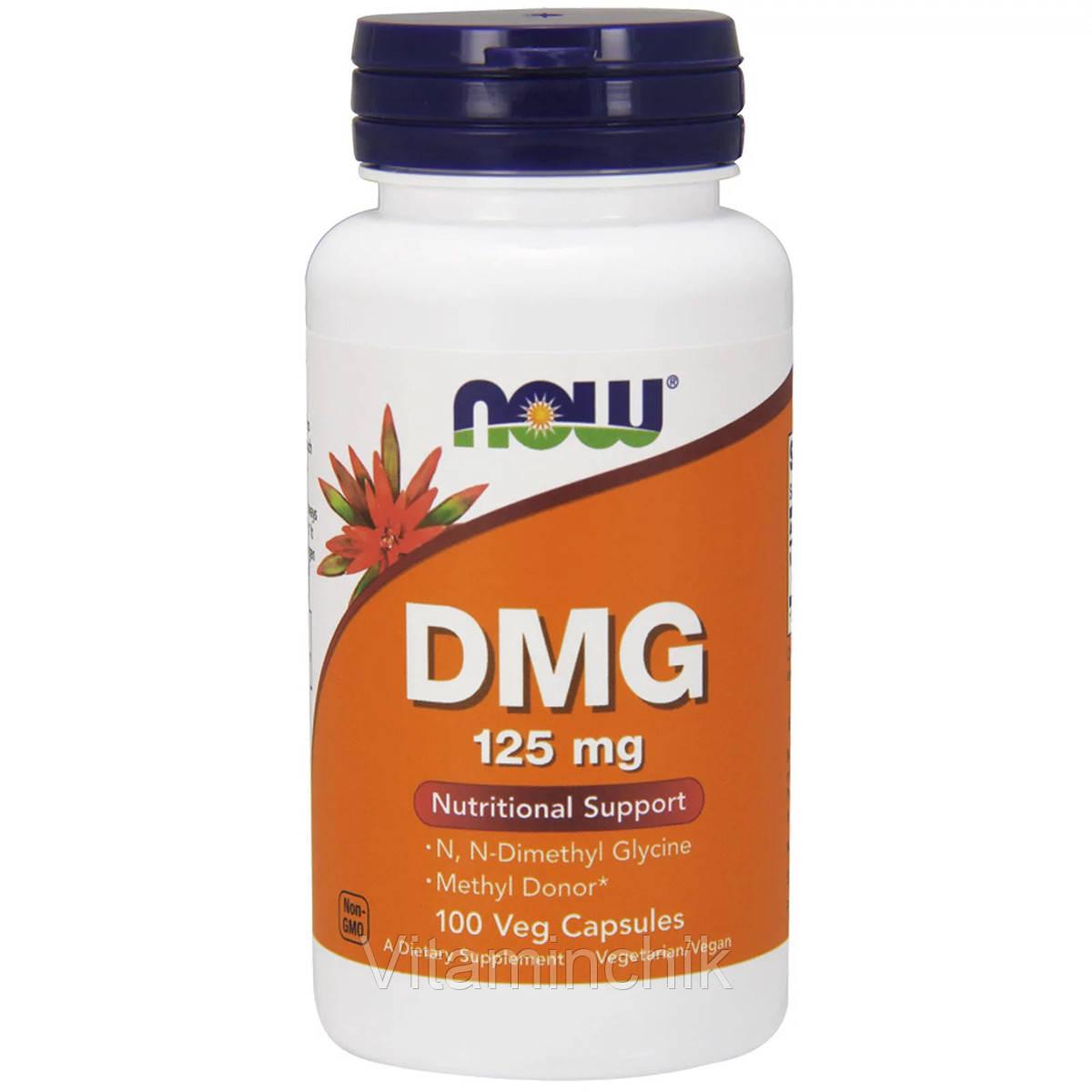 Диметилглицин, DMG, 125 мг, 100 вегетарианских капсул
