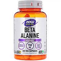 Бета-Аланин, Beta-Alanine, Now Foods, 750 мг, 120 вегетарианских капсул