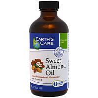 Earth's Care, Масло солодкого мигдалю, 8 рідких унцій (236 мл)
