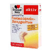 Доппельгерц Актив Глюкозамин+Хондроитин капсулы №30 (10х3)