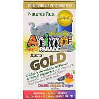 Nature's Plus, SourceofLife AnimalParadeGold, добавка для детей с мультивитаминами и минералами, ассорти из натуральных вкусов, 120таблеток в