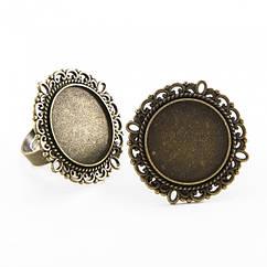 Основа для кольца металл, винтаж, под кабошон, Цвет: Бронза, Размер: Диаметр 17мм, Размер Основы: 20мм, 2 шт